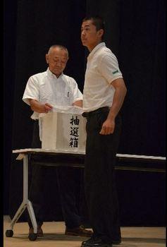 神奈川 秋季大会組み合わせ 横浜は三浦学苑と初戦