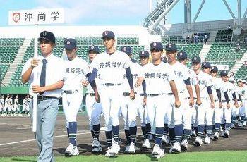 「正々堂々、全力でプレー」と宣誓 秋季沖縄大会が開幕