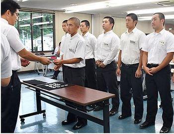 山形 秋季地区予選 24校の組み合わせ決まる