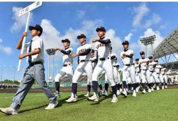 沖縄県秋季大会、強風のため全試合順延
