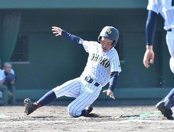 鳥取城北、初戦で涙 秋季中国地区高校野球