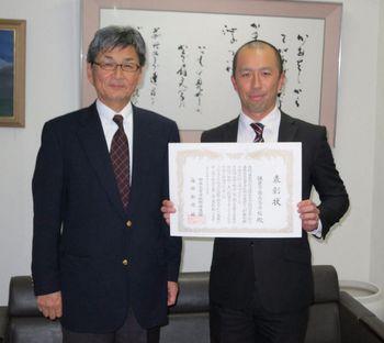 神奈川 21世紀枠候補の鎌倉学園を表彰 神奈川県高野連