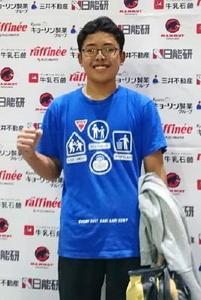 スポーツクライミング 鶴本(多久高)ボルダリング初V