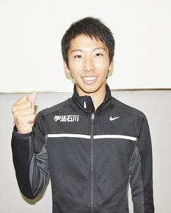 遠藤日向、高校新を更新 陸上男子3000「目標の7分台」に喜び