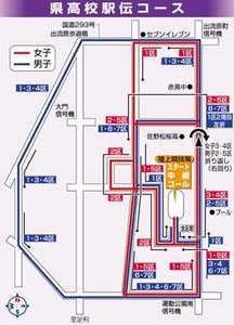 「都大路」懸け、3日号砲 栃木県高校駅伝