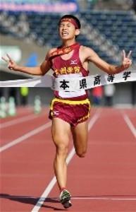 男子は九学V12、女子は信愛2連覇 熊本県高校駅伝