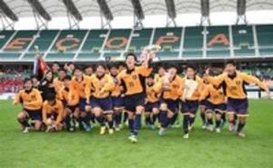 藤枝明誠が7年ぶりV 高校サッカー静岡県大会決勝