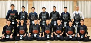 剣道 中央学院高が初の全国大会出場へ