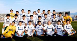高校サッカー選手権 松山北(愛媛)、伝統校と初戦