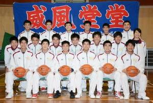選抜バスケ 23日開幕 佐賀県勢上位へ闘志