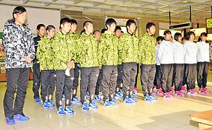 学法石川メンバーが京都へ出発 全国高校駅伝へ『闘志』
