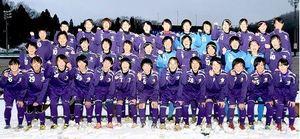 福井工大福井3トップの攻撃強力 全日本高校女子サッカー選手権