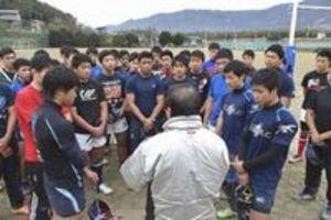 つるぎ27日東京農大二戦 全国高校ラグビー