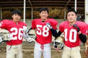 三木高3選手、アメフット関東・関西対抗戦出場へ
