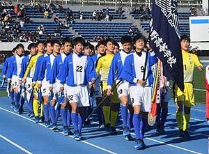 遠野高、力強く入場行進 全国高校サッカーが開幕
