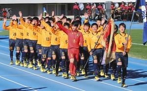 藤枝明誠 きょう東海大仰星と対戦 全国高校サッカー