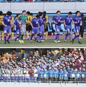 サッカー 富山第一、8強逃す