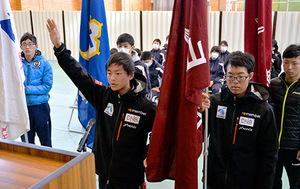 山形県高校スキー「全力、正々堂々と」 少雪で会場一部変更
