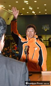 スキー 選手250人参加 東北高校選手権開幕 大鰐
