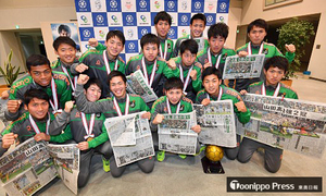 サッカー 青森山田の優勝イレブン 地元メディア応援にも感謝