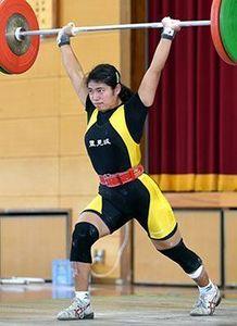 具志堅(女子58キロ級)全種目大会新 沖縄県高校重量挙げ