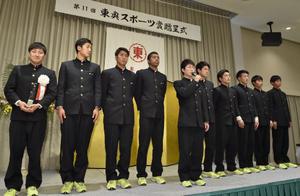 サッカー 青森山田、大賞受賞を励みに夢へ