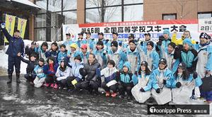スキー 全国高校大会 青森県選手30人、本番へ気合
