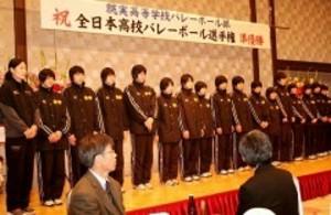 全国バレー準V、就実高たたえる 岡山で祝賀会
