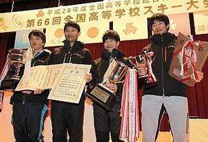 スキー 男子、飯山が優勝