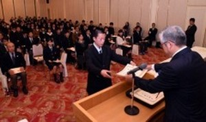 岡山県高体連 16年度授与式 スポーツ優秀4団体99個人表彰