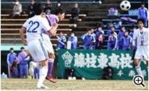 藤枝東、4年ぶりの決勝へ 静岡県高校新人サッカー