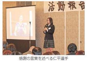 富岡高で夢追い掛けた 強豪バド部最後の報告会