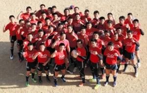 選抜ラグビー 神戸科技、推薦枠で出場