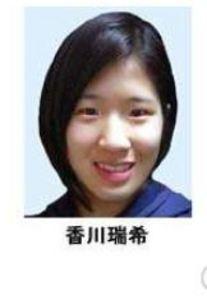 皆実の香川V、柔道女子57キロ級 全国高校選抜大会