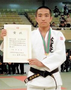 佐賀北・古川3位、柔道男子66キロ級 全国高校選抜
