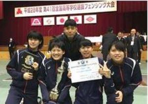 フェンシング 選抜エペ団体で聖霊が優勝