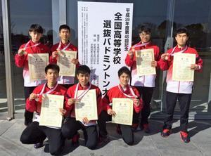 日章男子、宮崎県勢初3位 全国高校選抜バドミントン