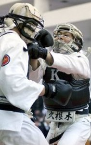 久根木、男子個人2連覇 全国高校選抜日本拳法