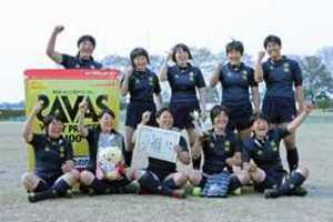 選抜 ラグビー女子7人制 国学栃木が優勝