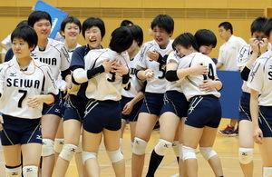 総体 長崎大会 バレー 聖和女学院20年ぶり優勝