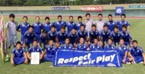 中国大会 サッカー男子 光南が8年ぶり栄冠