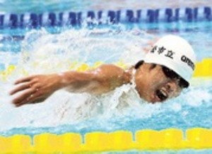 競泳・男子200バタ、小林大会新で頂点 静岡県高校総体