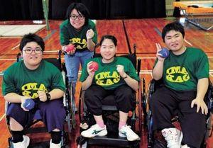 ボッチャ 鏡が丘が初出場 21日東京で全国特別支援学校大会