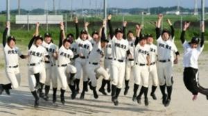 折尾愛真女子野球部、今季で最後の監督に全国Vで恩返し