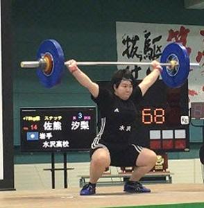 水沢・佐熊が75キロ超級3位 全国高校女子重量挙げ