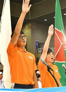 総合開会式、補助役高校生も活躍 南東高校総体