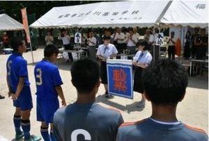復興願い全力サッカー 田川高、熊本・大津高招き試合