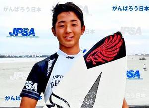 沖縄初、高校生プロサーファー誕生 「憧れの選手に」