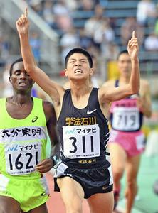 陸上男子1500、学法石川・半沢が高校歴代2位V 高校総体