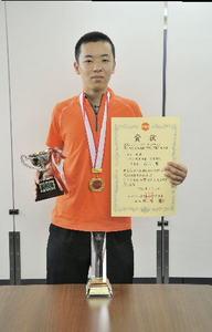 西山さん(工大一)全国V 全日本高校ボウリング